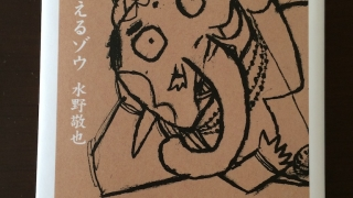 Thumbnail of post image 155